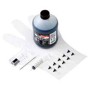 サンワサプライ 詰め替えインク INK-C9B500 h01
