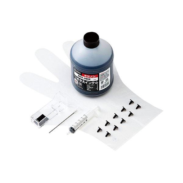 サンワサプライ 詰め替えインク INK-C9B500f00