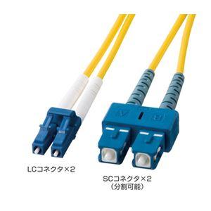 サンワサプライ 光ファイバケーブル HKB-LCSC1-10L h01