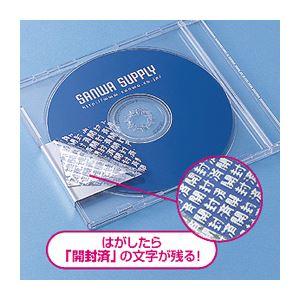 サンワサプライ セキュリティシール(8面付)100シート入 LB-SL2-100 h01