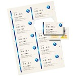 (まとめ)サンワサプライ マルチタイプまわりがきれいな名刺カード・標準(アイボリー、A4、10面、100シート1000カード入り) JP-MCCM01BG-1【×2セット】