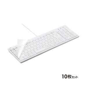 サンワサプライ デスクトップマルチカバー FA-MULTI2SET h01