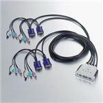 エレコム ケーブル一体型KVMスイッチ(PS/2) KVM-KP24