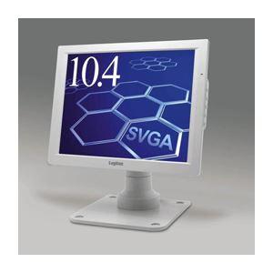 ロジテック フィルタ付き10.4型アナログ液晶モニタ LCM-T102AS h01