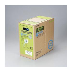 エレコム EU RoHS指令準拠 STPケーブル LD-CTS300/RS h01