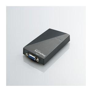 ロジテック USBディスプレイアダプタ LDE-SX015U h01