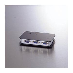 エレコム ディスプレイ分配機 VSP-A2 h01