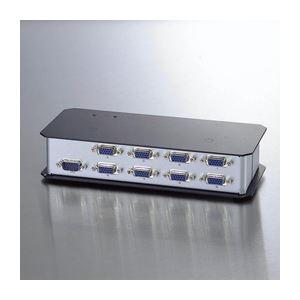 エレコム ディスプレイ分配機 VSP-A8 h01