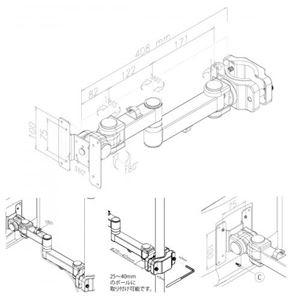 サンコー 4軸式クリップモニタアームSLIM(ホワイト) MARMGUS129AW f05