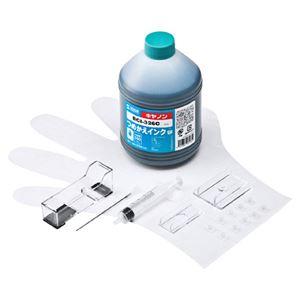 サンワサプライ 詰め替えインクBCI-326C用 INK-C326C500
