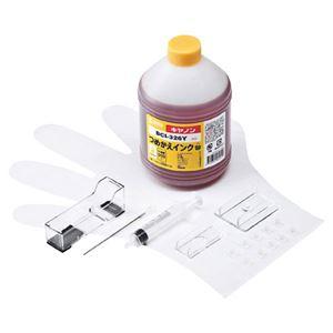 サンワサプライ 詰め替えインクBCI-326Y用 INK-C326Y500