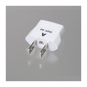 (まとめ)YAZAWA海外用電源プラグAタイプHP1【×20セット】