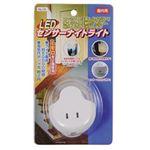 (まとめ)YAZAWA センサーナイトライトアンバー色LED2灯 NL15【×5セット】