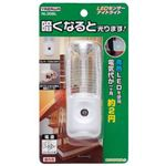 (まとめ)YAZAWA センサーナイトライト青色LED1灯 NL30BL【×10セット】