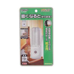 (まとめ)YAZAWAセンサーナイトライト高輝度白色LED1灯NL30WH【×10セット】