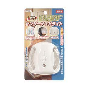 (まとめ)YAZAWALEDセンサーナイトライト白色LED2灯NL20【×5セット】