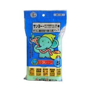 (まとめ)YAZAWA紙パックサンヨ―NEC用MC05【×10セット】