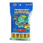 (まとめ)YAZAWA 紙パックサンヨ―NEC用 MC05【×10セット】