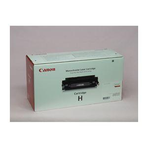 CANON カートリッジH (MEDIO LP3000用)輸入品 CN-EP-HJY h01