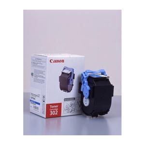 CANON トナーカートリッジ502(302) シアン輸入品 CN-TN502CYJY h01