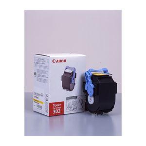CANON トナーカートリッジ502(302) イエロー輸入品 CN-TN502YWJY h01