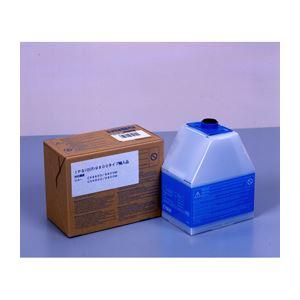 RICOH イプシオトナー シアン タイプ9800 タイプ輸入品T160 5488 RS-TNLP9800CJY h01