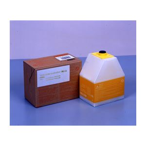RICOH イプシオトナー イエロー タイプ9800 タイプ輸入品T160 5486 RS-TNLP9800YJY h01