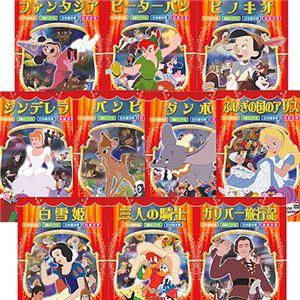 ワールドピクチャー 名作アニメシリーズ10巻セット WPDA-001-010 - 拡大画像