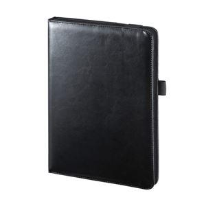 (まとめ)サンワサプライ タブレットPCマルチサイズケース(10インチ・スタンド機能付き) PDA-TABGST10【×2セット】