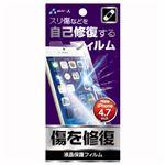 (まとめ)エアージェイ iPhone6 4.7inch キズ修復(0.205mm/0.33mm) VGF-NKB-PH47【×10セット】
