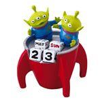 セトクラフト 万年カレンダー (エイリアン) SD-8004-350