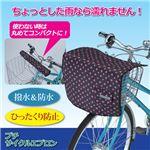 (まとめ)川住製作所 プチ サイクルエプロン ピンクハート 8090252【×5セット】