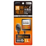 (まとめ)エアージェイ 新PSE対策 AC充電器for AU AKJ-N20【×5セット】