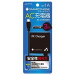 (まとめ)エアージェイ 新PSE対策 AC充電器forスマホ 3mケーブル BK AKJ-703 BK【×5セット】