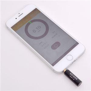 サンコー iPhone/Android対応「超小型イヤホンジャックガイガー」 SMTGEG4S h02
