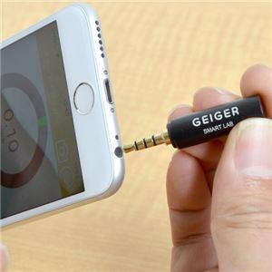 サンコー iPhone/Android対応「超小型イヤホンジャックガイガー」 SMTGEG4S f06