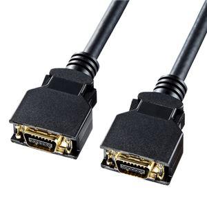 サンワサプライ D端子ビデオケーブル KM-V16-100K2