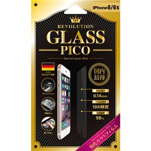 Revolution GLASS PICO 0.14 iPhone 6Sガラス保護フィルム 302811 h01