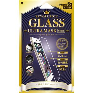 Revolution GLASS Ultra MASK WHITE iPhone 6Sガラス保護フィルム 302859 h01