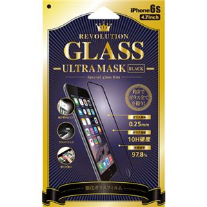 Revolution GLASS Ultra MASK BLACK iPhone 6Sガラス保護フィルム 302866 h01