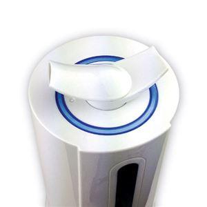 ウィキャン 超音波 4L 加湿器 809876