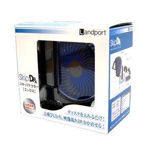 ランドポート スキップドクター エックス SDX-117 f06
