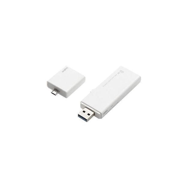 エレコム Lightningコネクタ搭載USB3.0メモリ LMF-LGU308GWHf00