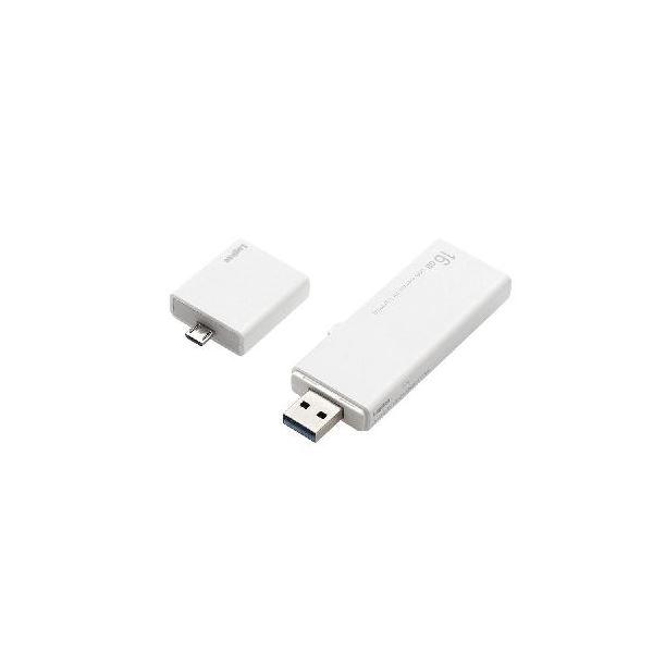 エレコム Lightningコネクタ搭載USB3.0メモリ LMF-LGU316GWHf00