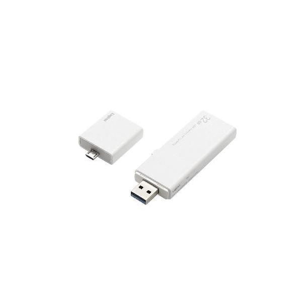 エレコム Lightningコネクタ搭載USB3.0メモリ LMF-LGU332GWHf00