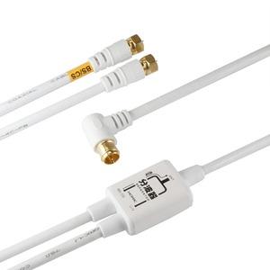 (まとめ)HORIC アンテナ分波器 ケーブル一体型 2m/50cm ホワイト AP-SP022WH【×5セット】