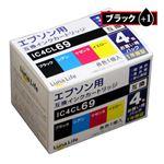 (まとめ)ワールドビジネスサプライ 【Luna Life】 エプソン用 互換インクカートリッジ IC4CL69 69ブラック1本おまけ付き 5本パック LN EP69/4P BK+1【×3セット】