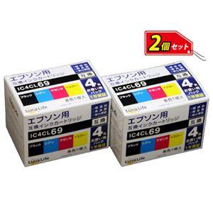 (まとめ)ワールドビジネスサプライ【LunaLife】エプソン用互換インクカートリッジIC4CL694本パック×2お買得セットLNEP69/4P*2PCS【×2セット】