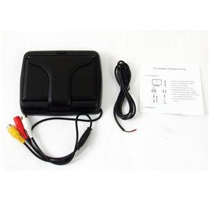 (まとめ)ITPROTECH 車載 4.3インチ 折り畳み型モニター YT-MON43【×2セット】