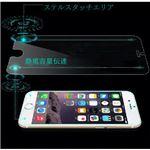 (まとめ)ITPROTECH ステルスボタン 強化ガラス iPhone6s/6 YT-GFILM-ST/IP6S【×5セット】